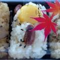 米八秋の味覚