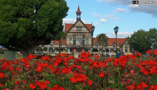 Rotorua-Museum