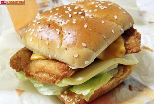 ビッグチキンリッチチーズ マクドナルド
