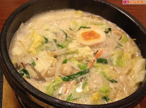 石焼野菜とんこつラーメン