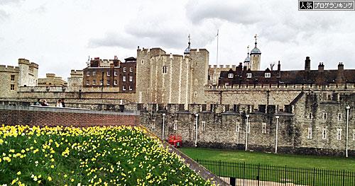 ロンドン塔の画像 p1_30