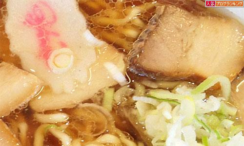 肉中華そば