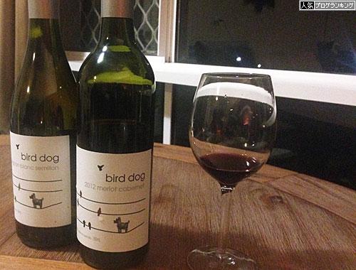 ワイン タンボリン