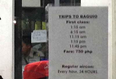 バギオ行きデラックスバス