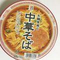 生麺食感の中華そば