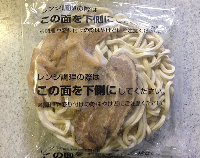 レンジで調理つけ麺