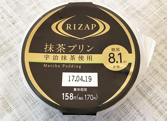 ライザップ抹茶プリン