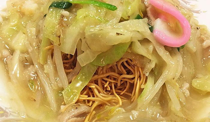 江山楼 皿うどん麺