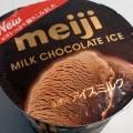 明治 ミルクチョコレートアイス