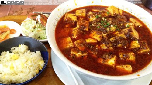 山太軒 麻婆豆腐麺