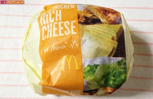 big chicken rich cheese