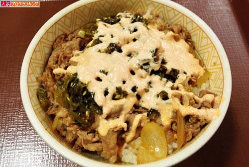 すき家 高菜明太マヨ牛丼