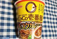 CoCo壱番屋牛コクカレーラーメン