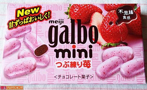 ガルボミニ つぶ練り苺