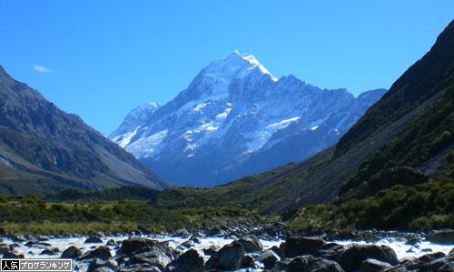 マウントクック国立公園 ニュージーランド