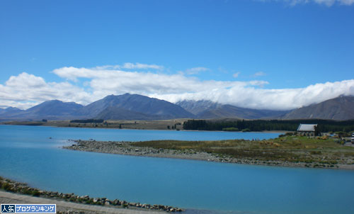 テカポ湖 ニュージーランド