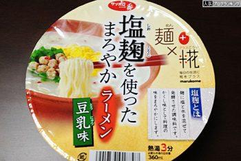 塩麹を使ったまろやかラーメン 豆乳味