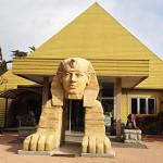 ピラミッド温泉 那須塩原
