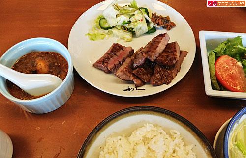 牛タン定食1200円