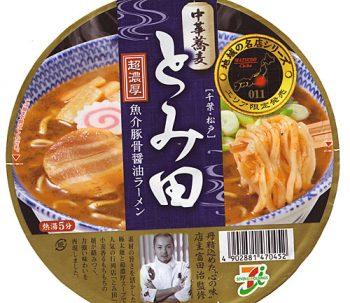 とみ田カップラーメン
