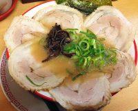 こってりチャーシュー麺