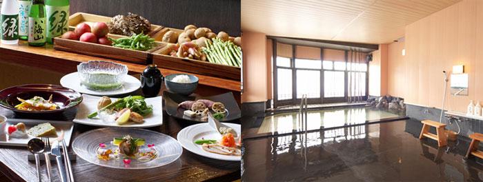 「井仙」 夕飯と風呂