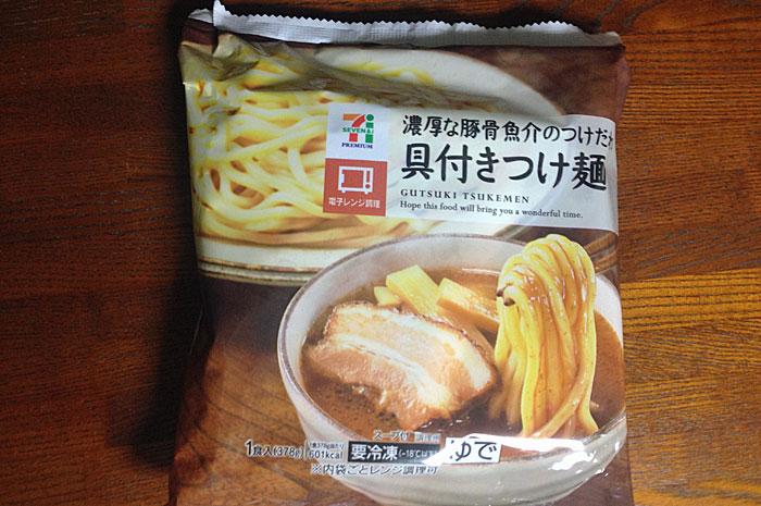 具付きつけ麺