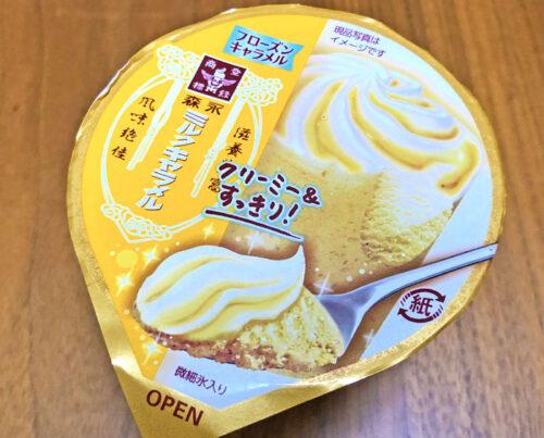 森永ミルクキャラメル味 フローズンキャラメル