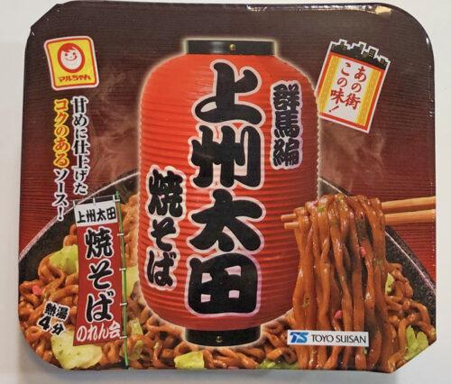 上州太田焼そば カップ麺